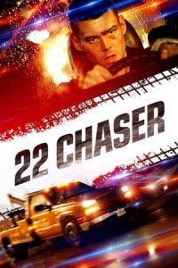 22 Chaser(2018)