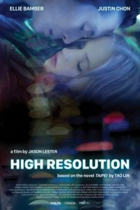 High Resolution(2019)
