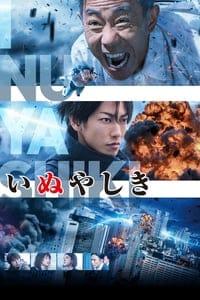 Inuyashiki Live Action (2018)