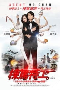 Nonton Film Agent Mr. Chan (2018) Subtitle Indonesia Streaming Movie Download