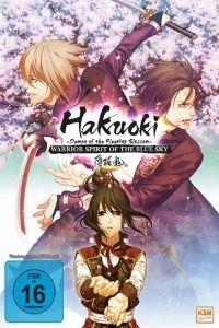 Gekijouban Hakuouki: Dainishou shikon soukyou (2014)