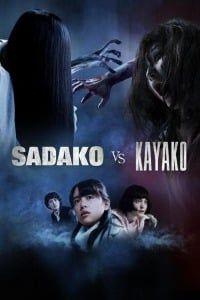 Nonton Film Sadako vs. Kayako (2016) Subtitle Indonesia Streaming Movie Download