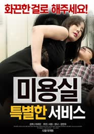 Nonton Film Beauty Salon Synopsis Special Services (2017) Subtitle Indonesia Streaming Movie Download