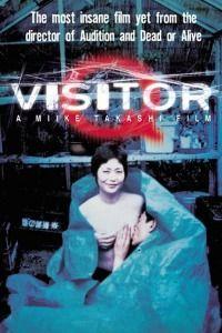 Visitor Q (2001)