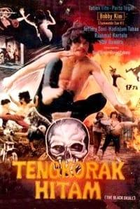 The Black Skull (1978)
