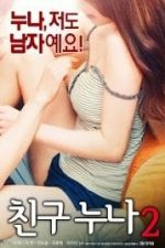 Nonton Film Friend Sister's 2 (2018) Subtitle Indonesia Streaming Movie Download