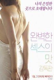 Taste of Perfect Sex (2018)