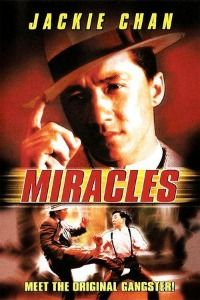 Miracles – Mr. Canton and Lady Rose (1989)