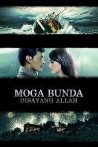 Moga Bunda Disayang Allah (2013)