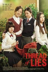 Thread of Lies (2013)