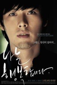 I Am Happy (2009)