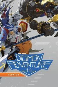 Digimon Adventure tri: Reunion (2015)