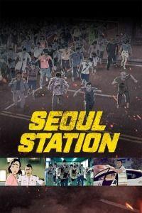 Seoulyeok (2016)