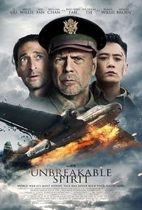 The Bombing (Air Strike) (2018)