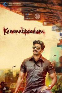 Kammatipaadam (2016)