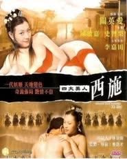 Oriental Best Beauties Xi Shi (2006)