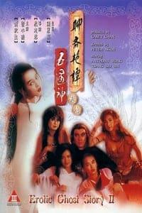 Liao zhai yan tan xu ji zhi wu tong shen (1991)