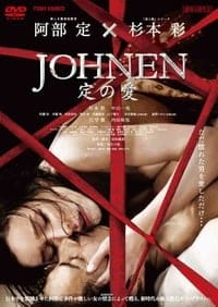 Johnen: Love of Sada (2008)