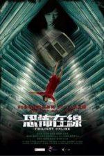 Nonton Film Twilight Online (2014) Subtitle Indonesia Streaming Movie Download