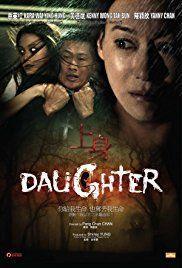 Dream West Trip 3 Daughter (2017)