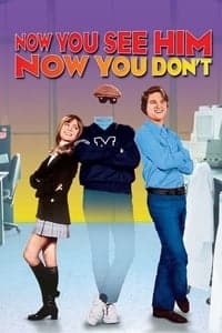Now You See Him, Now You Don't (1972)
