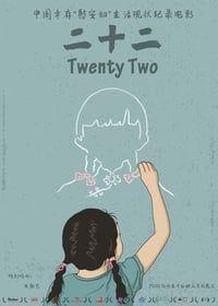 Twenty Two (2017)