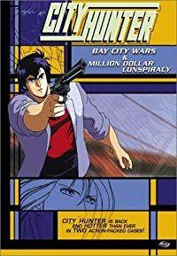 City Hunter: Bay City Wars (1990)