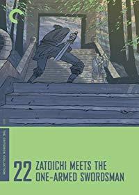 Zatôichi Meets the One-Armed Swordsman (1971)