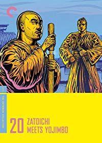 Zatôichi Meets Yojimbo (1970)