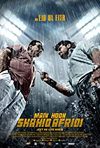 Nonton Film Main Hoon Shahid Afridi (2013) Subtitle Indonesia Streaming Movie Download