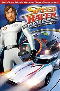 Speed Racer: The Next Generation – Comet Run (2009)