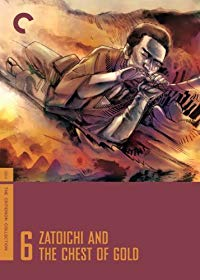 Zatôichi and the Chest of Gold (1964)