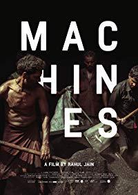 Machines (2017)