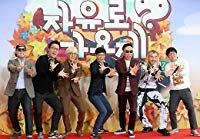 Infinite Challenge Episode The 13 Year Special 02 (2005)