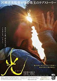 Nonton Film Radiance (2017) Subtitle Indonesia Streaming Movie Download