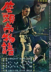 The Tale of Zatôichi (1962)