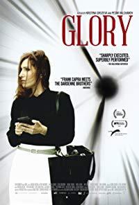 Glory (2017)