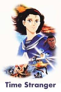 Time Stranger (1986)