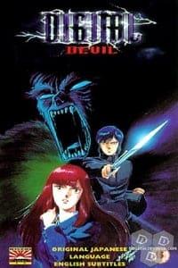 Digital Devil Story Megami Tensei (1987)
