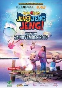 Upin Dan Ipin: Jeng Jeng Jeng! (2016)