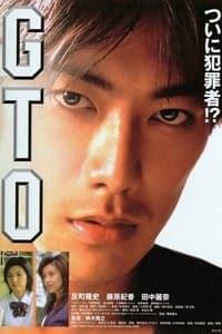 GTO: Great Teacher Onizuka (1999)
