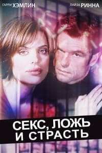 Sex, Lies & Obsession (2001)