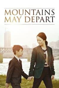Mountains May Depart (2015)