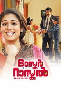 Bhaskar The Rascal (2015)