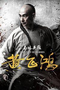Kung Fu Aliance (2018)