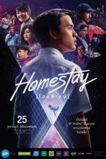 Nonton Film Homestay (2018) Subtitle Indonesia Streaming Movie Download