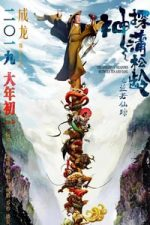Nonton Film The Knight of Shadows: Between Yin and Yang (2019) Subtitle Indonesia Streaming Movie Download