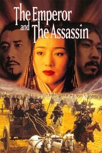 The Emperor and the Assassin (1998)