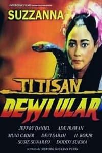 Titisan Dewi Ular (1990)