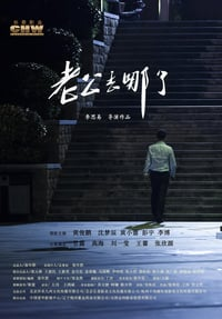 Nonton Film Where's the Husband (2019) Subtitle Indonesia Streaming Movie Download